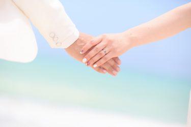 結婚の壁①
